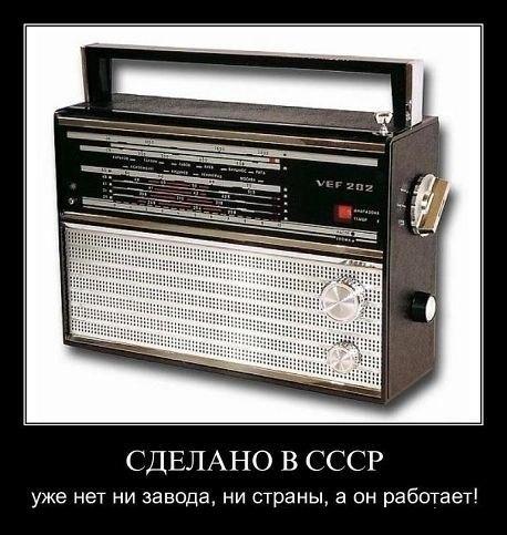 Радиолюбитель, схема для авто,