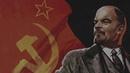 Lenin Is Young Again - И вновь продолжается бой (Metal Version).