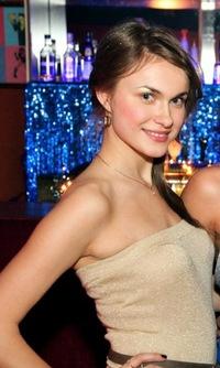 Viktoriya Radosteva