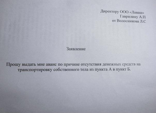 оби омск режим работы: