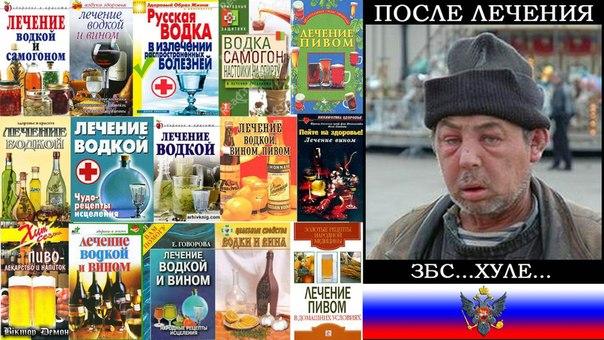 У Азарова уверяют, что Украина станет членом Таможенного союза - Цензор.НЕТ 9682