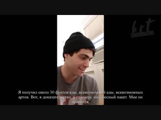 Matthew Daddario's live from October 25th, 2018 | RUS SUB | HS