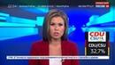 Новости на Россия 24 В американской церкви устроили расстрел
