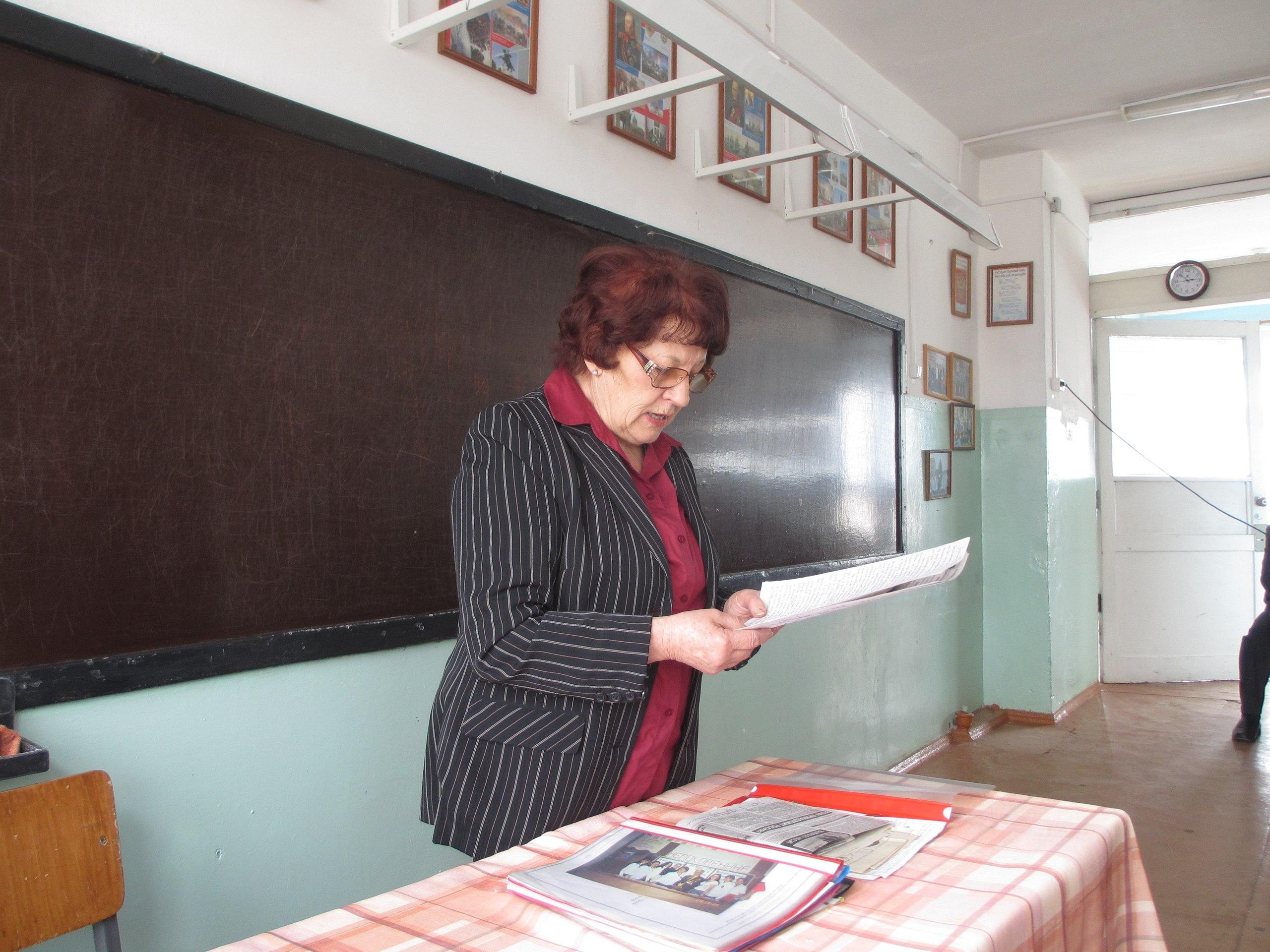Семинар в Сызрани для преподавателей 23.04.2018