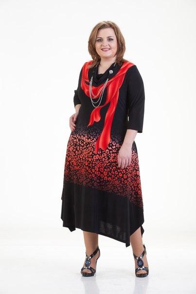 Одежда Больших Размеров Польская Доставка