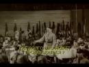 Первое выступление Гитлера после прихода к власти