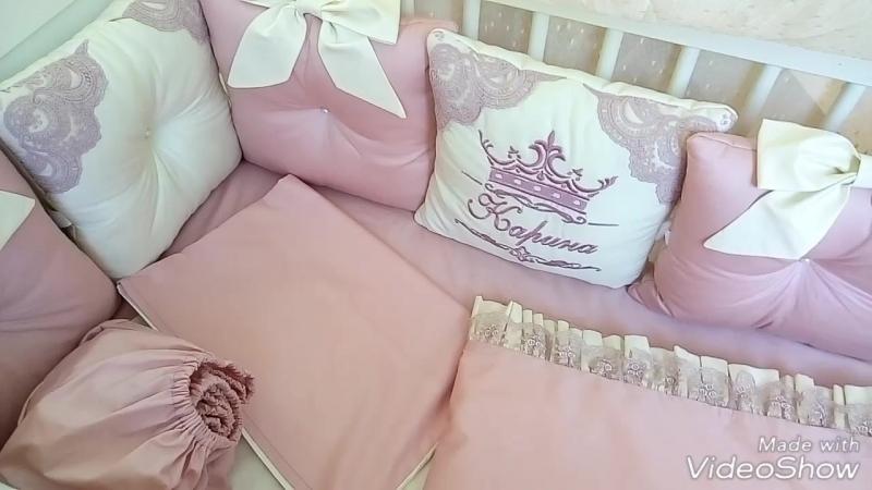 Комплект в кроватку с кружевом