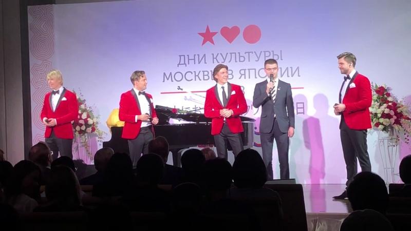 「見上げてごらん夜の星を」 The Embassy of the Russian Federation to Japan