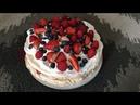 Торт Анна Павлова вкуснейший торт безе Десерт Pavlova Cake