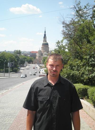 Сергей Мохунь, 26 августа 1973, Кременчуг, id168510150