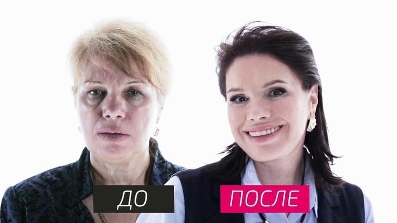 На10 лет моложе. Выпуск от16.07.2016