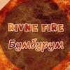 Rivne Fire БумБурум