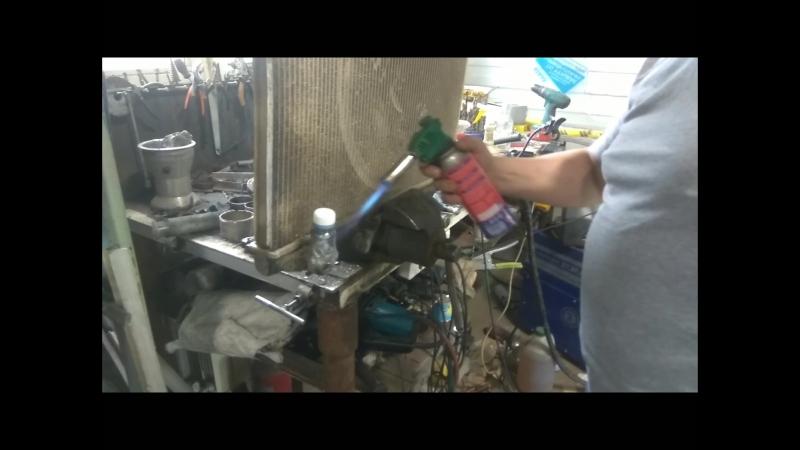 Ремонт пайка алюминиевого радиатора
