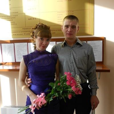 Олег Слепнёв, 26 мая 1989, Кемерово, id116701234