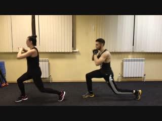 Персональная тренировка