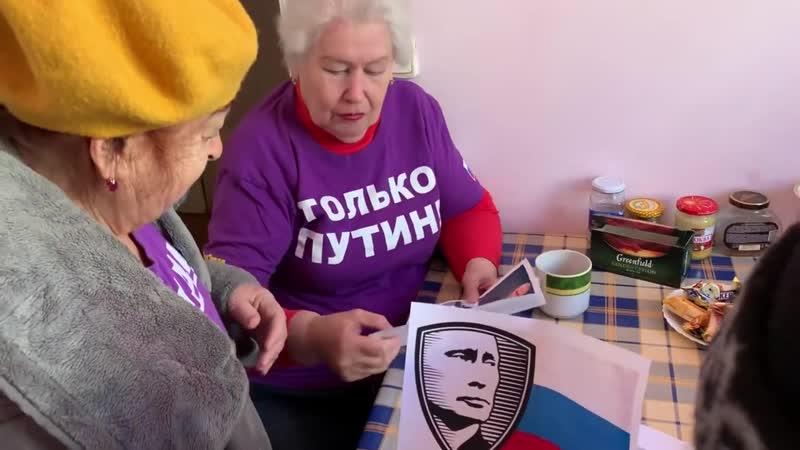 Мама я Путина люблю на лоб его я наколю
