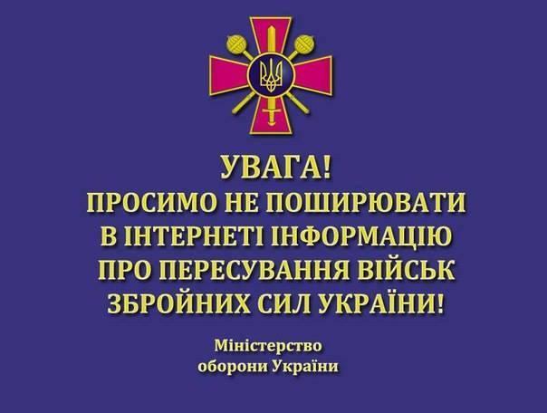 Прокуратура завершила первый этап следствия по трагедии на Грибовичской свалке, - Луценко - Цензор.НЕТ 6536