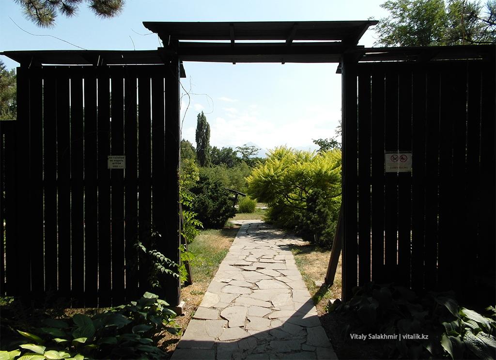 Вход в Японский сад Алматы, Ботанический Сад 2018