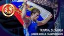 GOLD GR - 82 kg: A. BERREYESA (USA) v. A. KOMAROV (RUS)