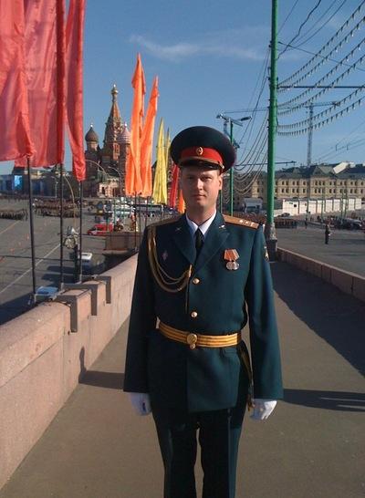 Василий Глыбов, 16 сентября , Рязань, id2856299
