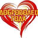 Молодежный-Совет-На-Общественных При-Главе-Города-Краснодар фото #23