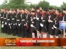 10 июня 2013 Новости Рен ТВ Армавир