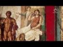 Римская империя 3-3 Величие и падение