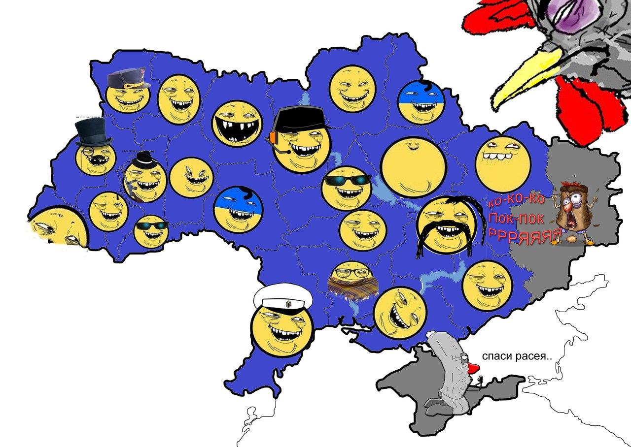 Федерализация Украины - это очевидная необходимость, - советник Путина - Цензор.НЕТ 2319
