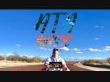 ATA MUSIC &amp GlebaTV Американцы Слушают Русскую Музыку #4 КРИД, TERRY, JAH KHALIB, 25 17, PHARAOH, MONATIK, ТИМАТИ, МОТ