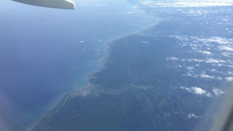 Пролетая над Томари. Сахалин