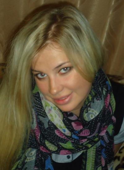 Юлия Бондаренко, 26 апреля , Харьков, id115730431