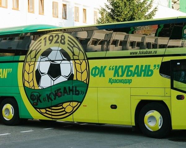 """Дмитрий Селюк: по завершении сезона """"Кубань"""" ждет банкротство"""