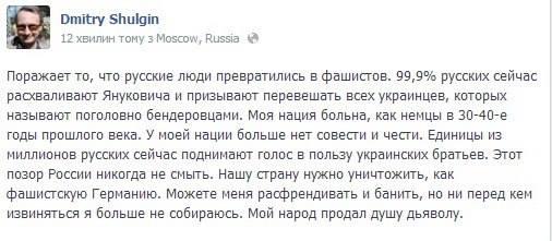 Завтра для россиян вступает в силу ограничение пребывания в Украине - Цензор.НЕТ 7556