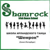 Логотип  SHAMROCK Irish Dance School ирландские танцы