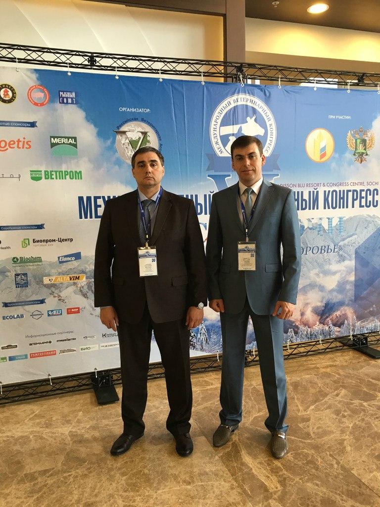 Александр Кругликов принял участие в VI Международном ветеринарном конгрессе