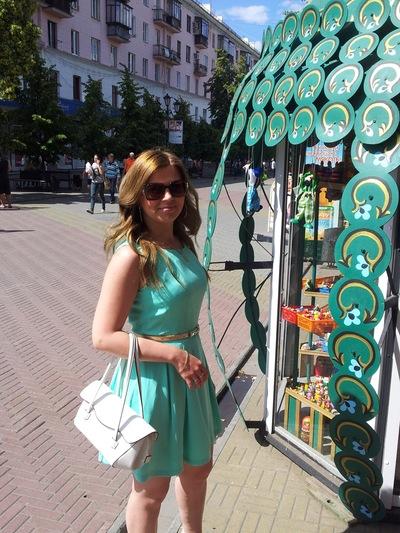 Ирина Нестерова, 2 июля 1984, Челябинск, id135891702