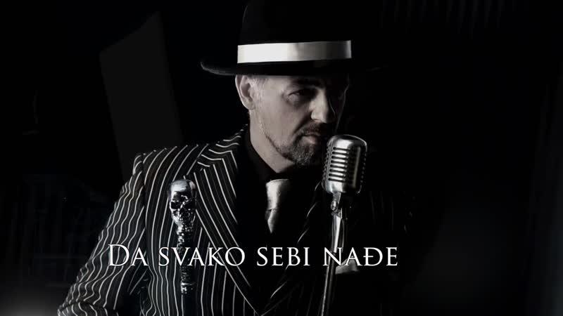 Sandi Cenov - Dobra strano mog zivota [Lyric] (2019)