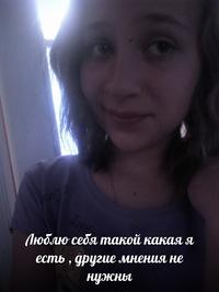 Эля Рахубовская