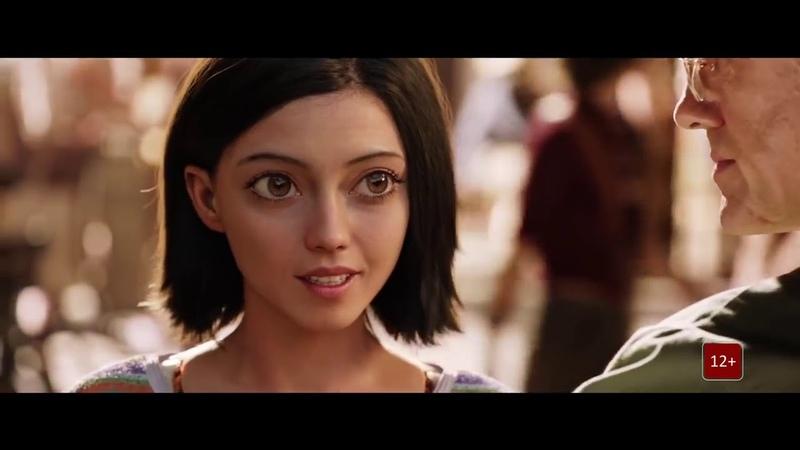 Алита Боевой ангел — Русский трейлер 2019 Alita Battle angel-Russian trailer 2019