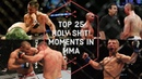 Holy Shit! Moments in MMA 15 - 6