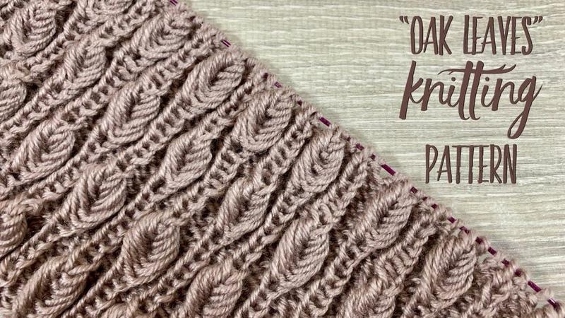 Вяжем красивый УЗОР СПИЦАМИ OAK LEAVES 🍃 Amazing Knitting Pattern