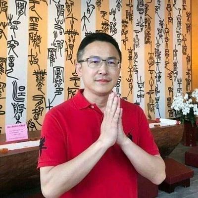 Wong Jim, Шеки