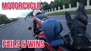 Epic Motorcycle FAILS WINS Bike Videos Compilation || LPE360 Funny Fails
