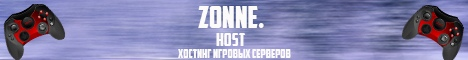 Иговой хостинг Zonne.Host