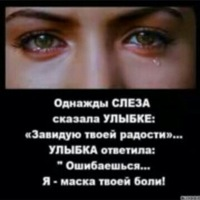 Павлова Татьяна