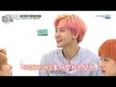[РУС САБ | RUS SUB] Weekly Idol x NCT DREAM [Ep.371]