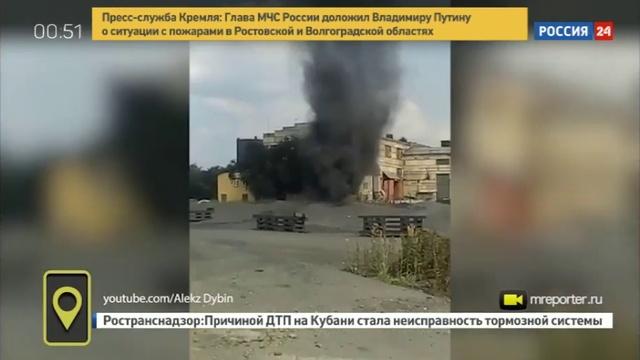 Новости на Россия 24 • Черный смерч из шлака напугал челябинцев