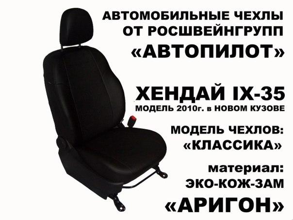 Купить Автомобильные чехлы на сиденья ГАЗ 3110 Авточехлы ...