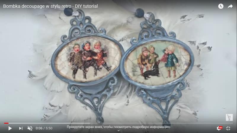 Bombka decoupage w stylu retro - DIY tutorial