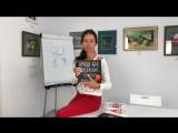 Книга «Кради как Художник» в подарок! Академия «Живопись Маслом»